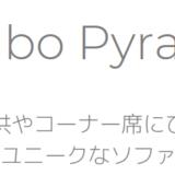 ヨギボーピラミッドアイキャッチ