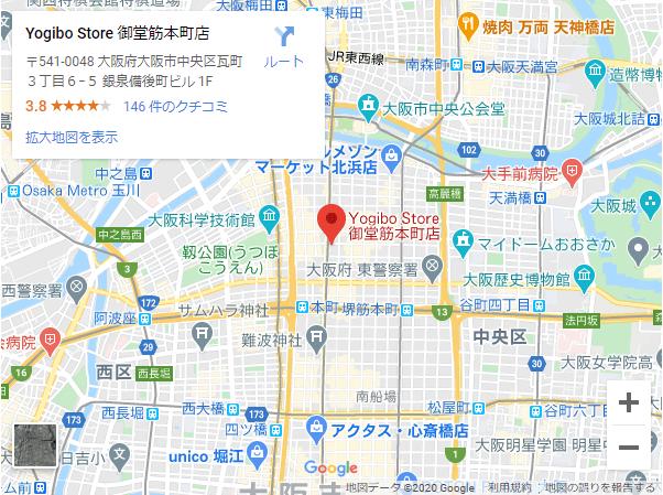 ヨギボーアウトレット御堂筋本町店