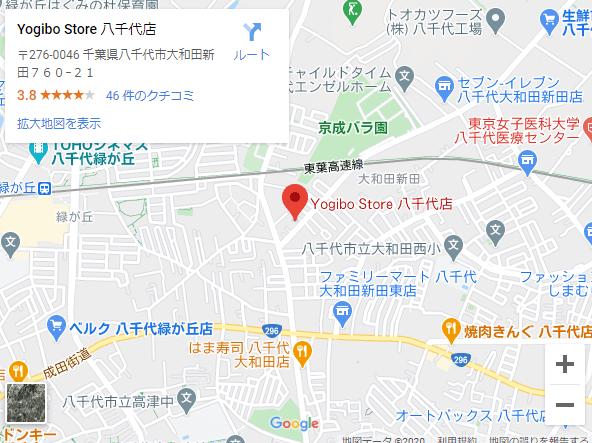 ヨギボーアウトレット八千代店の地図