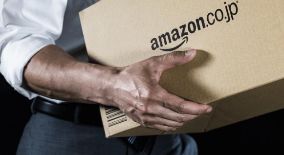 アマゾンの荷物