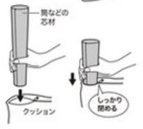 ニトリのビーズクッションの詰め替え方法